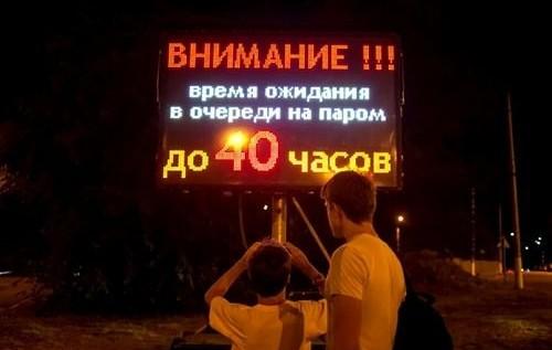 Более 3,5 тыс. крымчан остались без электроэнергии из-за непогоды - Цензор.НЕТ 6232