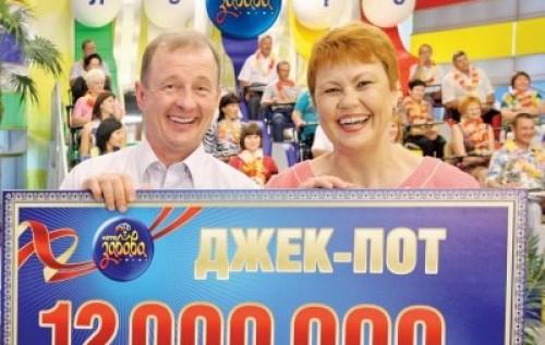 Человеческого Джекпот Неделе Этой На Лото Русское меня возникла