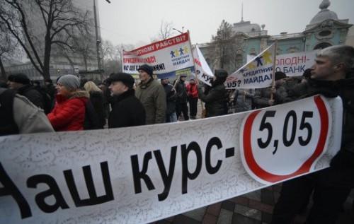 Введение закона о реструктуризации валютных кредитов неизбежно приведет к скачку курса, - Луценко - Цензор.НЕТ 2207