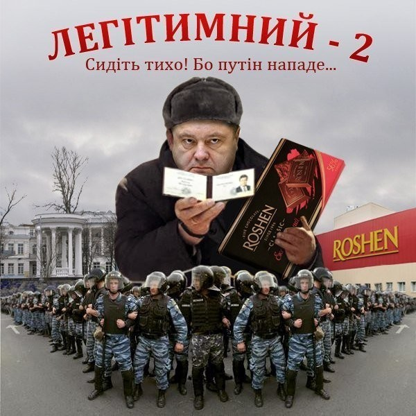 """""""Война перейдет, мне так кажется, в более горячую стадию"""", - Ярош о Донбассе - Цензор.НЕТ 3798"""