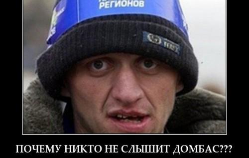 """Безпосереднього взаємозв'язку між зустріччю """"нормандської четвірки"""" й ухваленням закону """"Про особливий статус Донбасу"""" немає, - Пєсков - Цензор.НЕТ 234"""