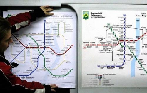 старую схему метрополитена