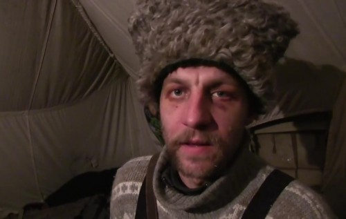 козак фото лицо