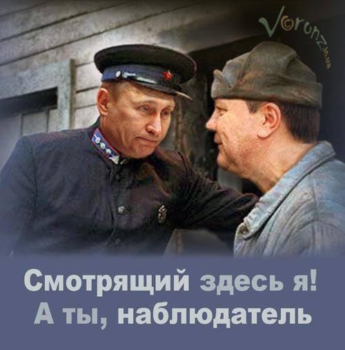 """Глава гражданского корпуса """"Азов-Крым"""" Краснов отказался свидетельствовать против себя, - адвокат - Цензор.НЕТ 2429"""