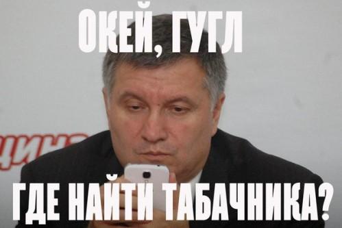 Прокуратура начала проверку заявления патрульного Олийныка о его избиении в СИЗО Киева - Цензор.НЕТ 2378