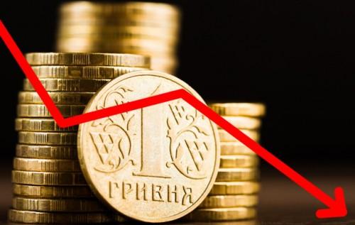 Вопросы и ответы по дефолту Украины