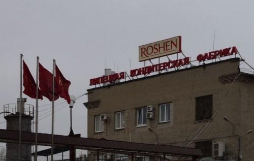 На границе с Россией в Луганской области выявлен подпольный трубопровод - Цензор.НЕТ 3753