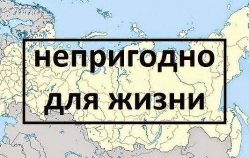 Президент Молдовы требует вывести войска РФ из Приднестровья - Цензор.НЕТ 982
