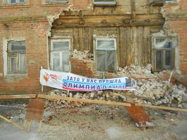 ДРГ террористов пыталась вскрыть систему обороны ВСУ в районе Артемово, - ИС - Цензор.НЕТ 280