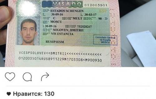 Как сделать визу в крым 835