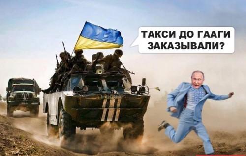Военная прокуратура назвала подразделения российской армии, которые участвовали в оккупации Крыма в 2014 г. - Цензор.НЕТ 312