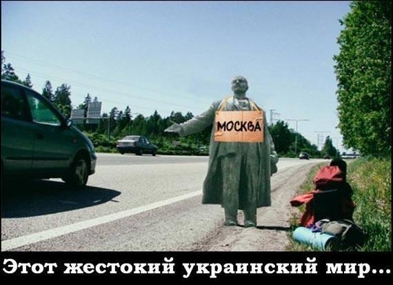 Адвокаты Савченко все еще не знают о ее местонахождении - Цензор.НЕТ 1249
