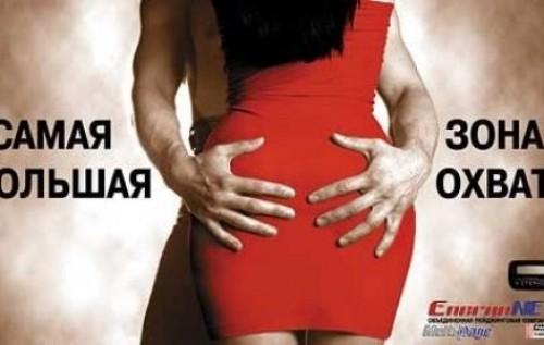 seksualnost-v-reklame-foto
