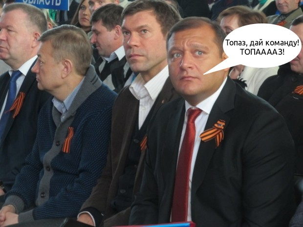 Харьковский суд продлил арест антимайдановца Топаза до 13 августа - Цензор.НЕТ 5342