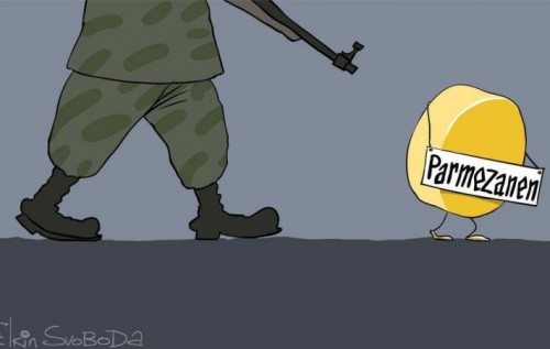 Луганщина подверглась массированным обстрелам, ранен 1 воин и мирный житель, - ОГА - Цензор.НЕТ 8232
