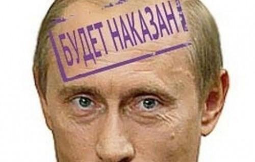 Украина продемонстрировала ПАСЕ доказательства участия России в конфликте на Донбассе, - Фриз - Цензор.НЕТ 5085