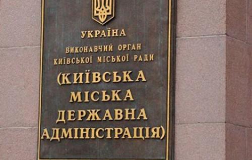 Табличку КГГА стоит заменить на «Совет генеральных директоров ...