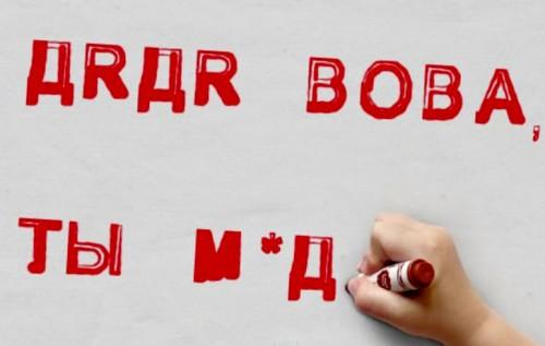 РФ перебросила снятые с вооружения танки Т-72Б и Т-80БВ на границу с Украиной для возможной дальнейшей отправки боевикам на Донбасс, - InformNapalm - Цензор.НЕТ 2550