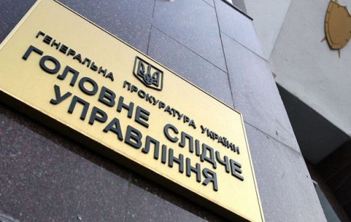 В ГПУ рассказали, какое имущество экс-министра финансов Колобова арестовано в Украине - Цензор.НЕТ 6820