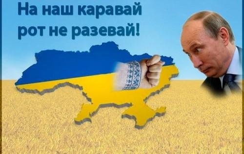 Украина смачно поиздевалась над Россией насчет долга в $3 млрд - Financial Times