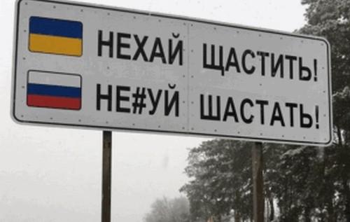 Диверсионная группа ВС РФ подорвалась на своих же минах при попытке выйти за линию передовых позиций оккупационных войск на Донбассе, - ГУР - Цензор.НЕТ 8444