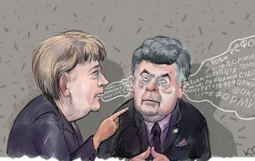 Порошенко намерен посетить Германию для участия в Мюнхенской конференции по безопасности - Цензор.НЕТ 5797
