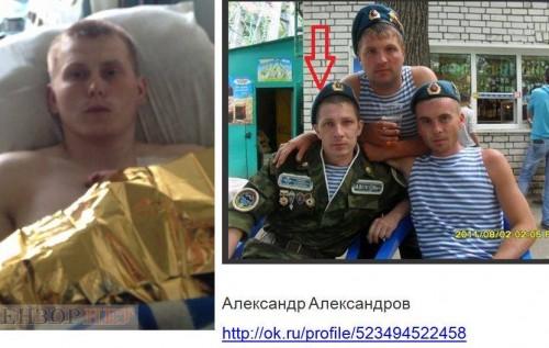 Задержанные российские военные не подлежат обмену. Их ждет уголовная ответственность, - Наливайченко - Цензор.НЕТ 9566