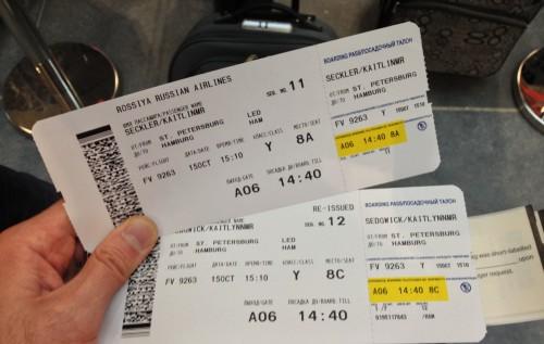 Почему нельзя сдать билет на самолет