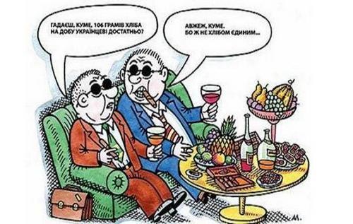 """Тарифы на """"коммуналку"""" станут сегодня ключевым предметом дискуссии в ходе часа вопросов к правительству в Раде, - Парубий - Цензор.НЕТ 9145"""