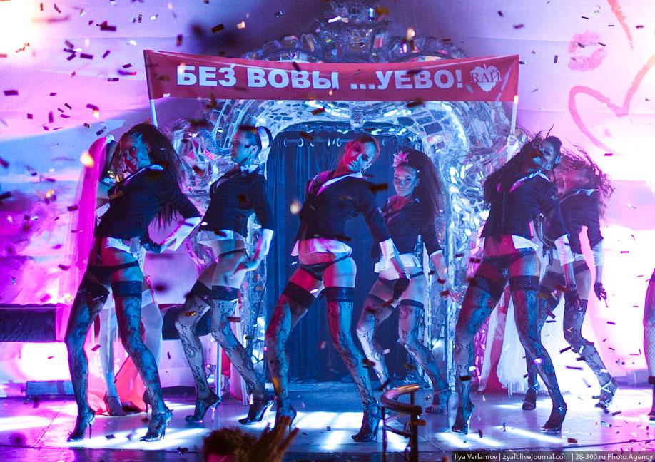 Русские красавицы разделись на «Putin Party». ВИДЕО. ФОТО 18+