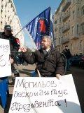 Предприниматели Украины показали Могилёву красную карточку. ФОТО