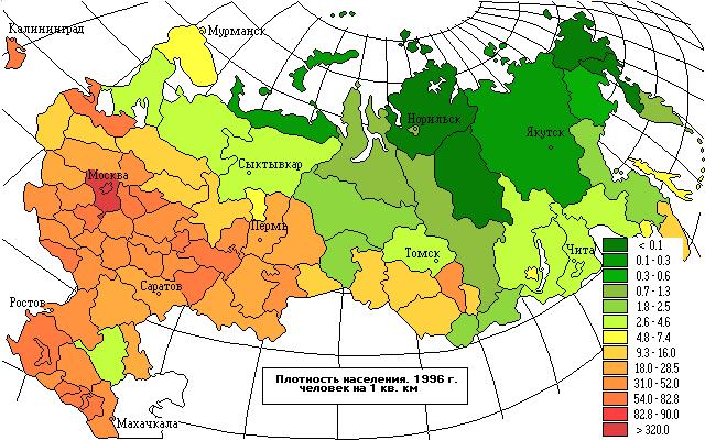 География 7 класс контурные карты
