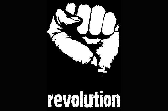 Картинки по запросу революція