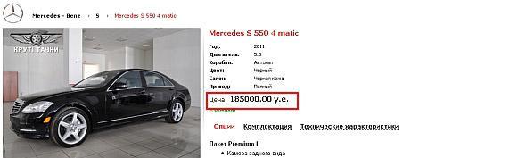 Авто украинских депутатов - обзор VIP-гаражей (ФОТО)