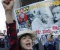Япония митингует против атомных электростанций