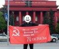Активисты «Черного Комитета» сняли флаг возле Университета Шевченко. ФОТО