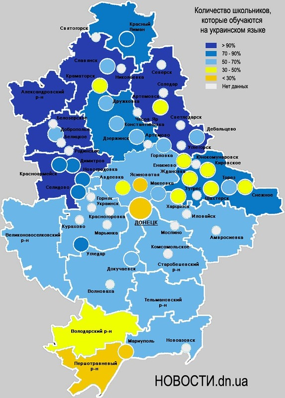 Донбассу надо слышать Украину, иначе единственный бизнес, который останется у Ахметова, - это шахты в Ростовской области, - журналист - Цензор.НЕТ 3940