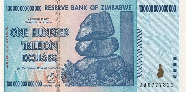 Большое спасибо банкнота как продать нэцкэ