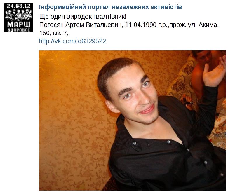 Камчатка секс свинг украине.