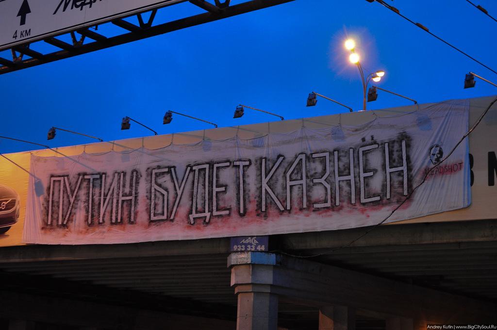 """Россия из-за санкций смогла добыть на захваченном Одесском месторождении в 10 раз меньше газа, чем планировала, - """"Черноморнефтегаз"""" - Цензор.НЕТ 3017"""