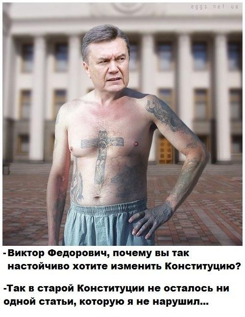 Депутаты сделали шаг к изменению Конституции - Цензор.НЕТ 706