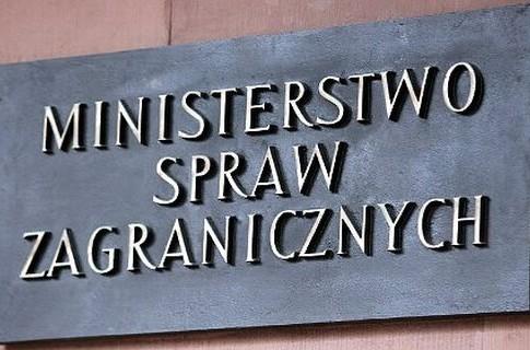 Делегация из Молдовы отправилась с визитом в Польшу
