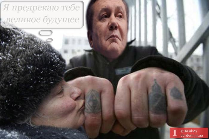 Показ фильма про резиденцию Януковича в Межигорье пытаются сорвать в Ивано-Франковске - Цензор.НЕТ 8163