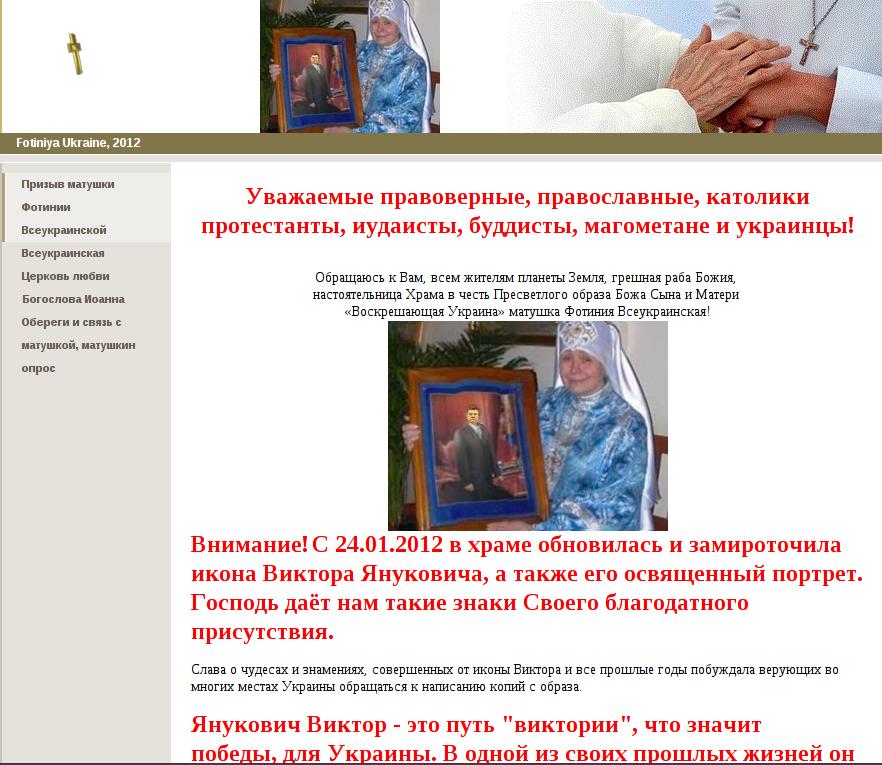 Нардеп от ПР разгонял шествие по чествованию памяти погибших во Второй мировой в Днепропетровске - Цензор.НЕТ 5403