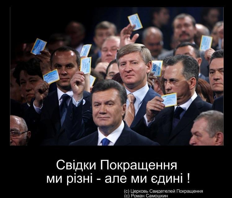 Нацбанк вводит новый налог на обмен валюты - законопроект подан в парламент - Цензор.НЕТ 318