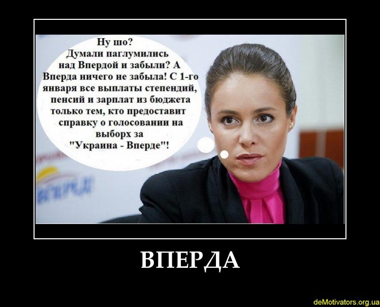 Мельник, Королевская и Катеринчук стали лауреатами антипремии - Цензор.НЕТ 2