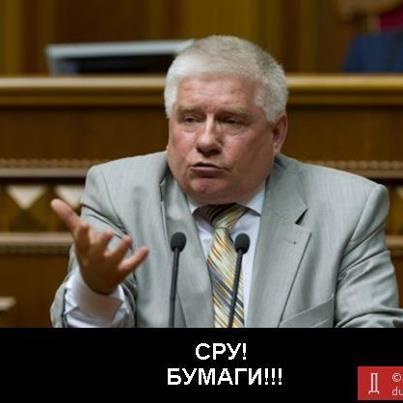 Украинцам объявили штормовое предупреждение и предупредили о чрезвычайных ситуациях - Цензор.НЕТ 4639