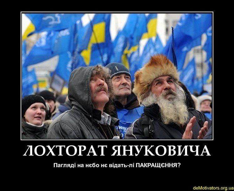 Окно возможностей для Киева еще есть, но в один момент оно закроется, - Еврокомиссия - Цензор.НЕТ 7336