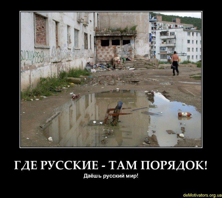фотоприколы фото: