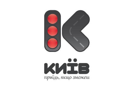 дорожные логотипы:
